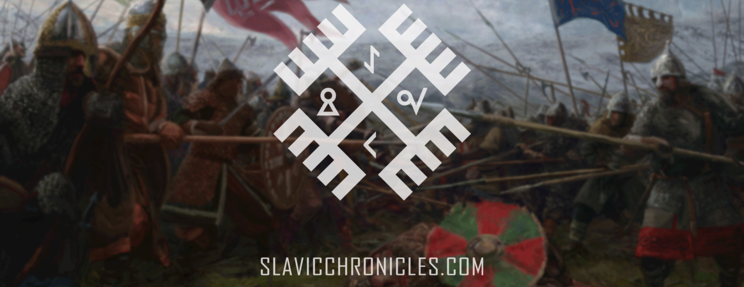 Slavic Chronicles